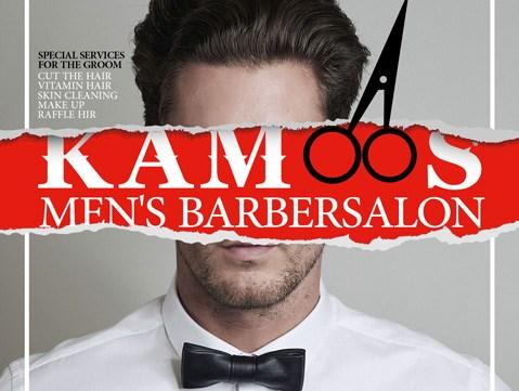 آرایشگاه مردانه کاموس